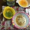 離乳食☆7ヶ月2回食の昼ご飯