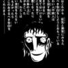 悪魔の子守唄! アナベル 死霊館の人形