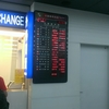 台湾旅行 現地の銀行で両替する(円を元に替える)