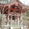 醍醐寺で除夜の鐘2016。予約整理券あり。