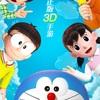 【ドラえもんスピード】あのドラえもんがレースゲームになって中国でリリース!?【哆啦A梦飞车】