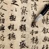 中国語の意味と違う!中国人に通用しない日本語の単語12選