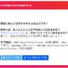 #ハッシュタグって?【発達障がい 学習塾】ふぉるすりーる活動ブログ 2020/1/17③