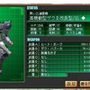 一部隊任務「MS輸送艦襲撃」で取得可能なカスタム機【連邦PC側】