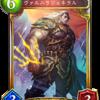 【シャドウバース】バハムート降臨 注目カードランキングTOP10!! 【Card-guild】