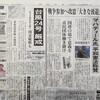 「種守る」北海道民立つ 種子法に代わる条例提案