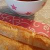 ミルキーなフランスパンとイギリス紅茶~アメリカンクッキーとコーヒー