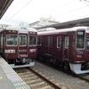 鉄道の日常風景71…阪急嵐山駅20190623