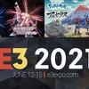 【E3 2021】ニンテンドーダイレクト予想【ポケモン新作情報】