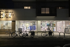 散歩が休日の定番になる街、富ヶ谷。閑静でシティな、大人の渋谷。