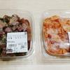 【コストコ】 ハワイアンポキは新鮮で美味しい!