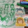 セブンイレブンで『ラブライブ! サンシャイン!!』キャンペーン中!その3:寝そべりマグネット+オリジナルビニール袋!!