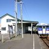 廃止路線思い出の終着駅 JR日高本線様似駅 【北海道】(2008年)