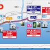 湘南国際マラソン応援マップと集合場所