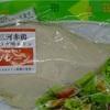 添加物で味付けしすぎ 内容量131g三河産赤鶏サラダチキンプレーンを食べて気付いた