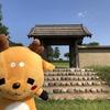鉢形城をしかまろくんが廻ってきました!【おまけ編】/日本100名城(埼玉県鉢形市)