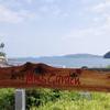 山口県にある周防大島のジャム屋さん、瀬戸内ジャムズガーデンに行ってきた!