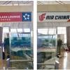 【北京首都国際空港】エアチャイナ ファーストクラス・ビジネスクラス ラウンジレポート