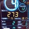 8月26日 ハナハナ鳳凰 2台目