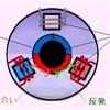 SPMモータの回転原理