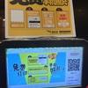 中国 無料で写真を印刷する機械  使ってみた