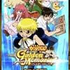 【ゴルメモ】 金色のガッシュベル!!のブラウザゲーの話