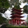 あじさい祭り。「Nikkei Asian Review」。「沖縄の70年」