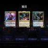 【速報】コード「MYTHICMAGIC」で神話レア3枚!←7/2まで!