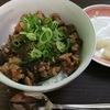 料理がめんどくさい私がナスと豚ひき肉の甘味噌丼を作ってみた