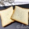 行列の絶えない銀座の食パン専門店「セントル ザ・ベーカリー」混雑状況と穴場の時間帯