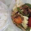 野菜炒め弁当。