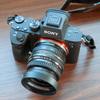 SONY α7IIIとミノルタのオールドレンズで撮ってみる。〈MD ROKKOR 45mm F2〉を試す。
