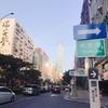 【台湾旅行】臨江街夜市とその近くを歩いてくる〈その1〉