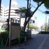 【聖地巡礼】フルーツバスケット@東京都・新宿三丁目