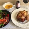 【 パリのマルシェ食材】で健康ランチ!フランス暮らしの日常