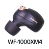 Sony「WF-1000XM4」とされる実機写真が多数流出