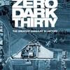 番外編「ZERO DARK THIRTY」史上最強ノンキャリ分析官の一点鍾が鳴る時…