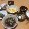 漢の和夕食