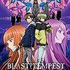 TVアニメ『絶園のテンペスト』について