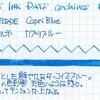 #0239 MONTEVERDE Capri Blue