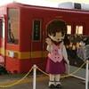 東武鉄道の思い出…