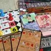 魔法少女まどか☆マギカボードゲーム「見滝原を覆う影」(SHADOWS over MITAKIHARA)のコンポーネントが完成しました
