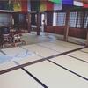 本日のお寺ヨガは休講です。