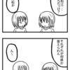 【4コマ】県庁所在地ってナニ?