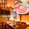 【オススメ5店】高田馬場(東京)にあるおでんが人気のお店