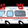 救急車が前から来ると思ったら後ろから来た ー新たな病気の疑い?ー