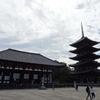 2018年9月 奈良旅行その① いわきから京都へ、そして奈良興福寺へ