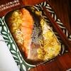 メスティンレシピ 塩鮭ご飯