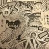 【ワンピース87巻】ツンデレが最高な件‼それはもう萌えじゃないの?(ネタバレ)