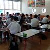授業公開・授業研究・学校視察